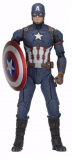 Captain America Civil War - figúrka Captain America 45 cm