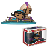 Aladdin POP! - figúrka Magic Carpet Ride 9 cm