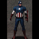 Marvel Comics - soška Museum Collection Captain America 19 cm
