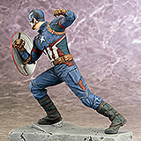 Captain America Civil War - soška ARTFX+ Captain America 18 cm